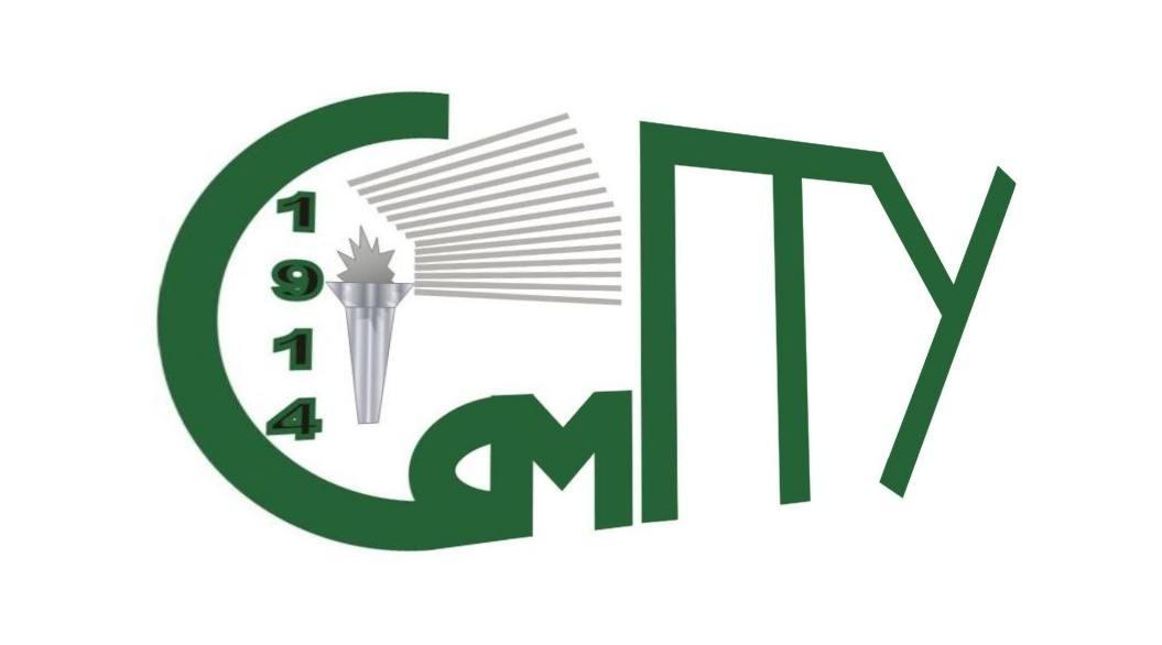 логотипы 1 6: